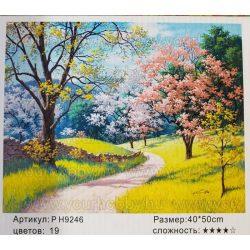 Festés számok után Tavaszi táj P H9246 40x50 cm