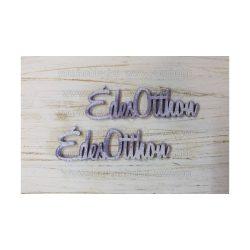 """Fa """"Édes Otthon"""" felirat koptatott lila 2db/csomag"""