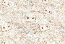 Dekupázs rizspapír, levelek  DFS057