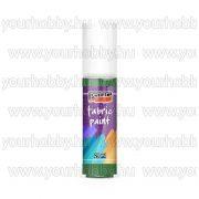 Pentart Textilfesték 20 ml - Zöld