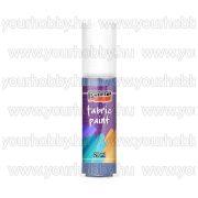 Pentart Textilfesték 20 ml - Áfonya