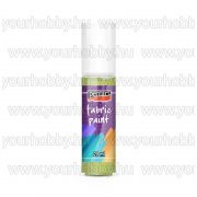 Pentart Textilfesték 20 ml - Limetta