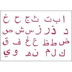 Stamperia Stencil 21x29,7 cm - Arab ábécé KSG306
