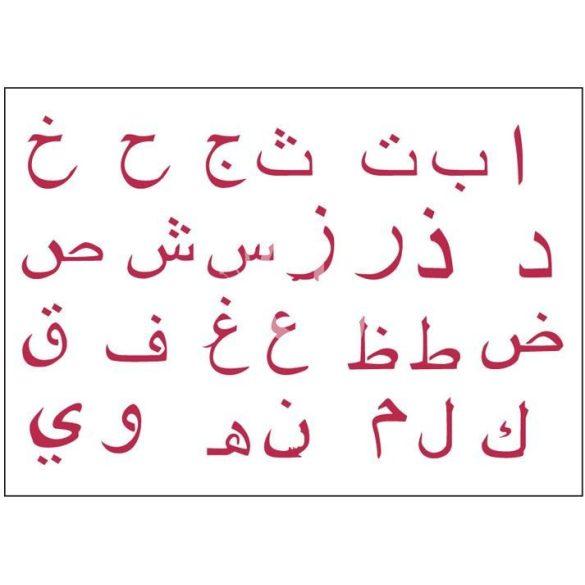 Stamperia Stencil 21x29,7 cm Arab ábécé KSG306