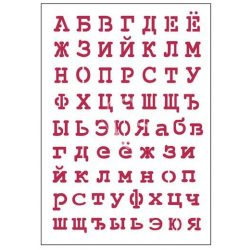 Stamperia Stencil 21x29,7 cm - Cirill ábécé KSG308