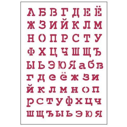Stamperia Stencil 21x29,7 cm Cirill ábécé KSG308